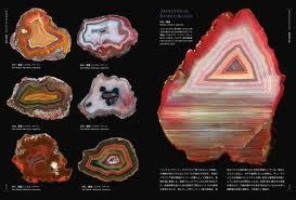 石の模様.jpg